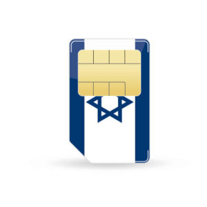 Israel Simkarte